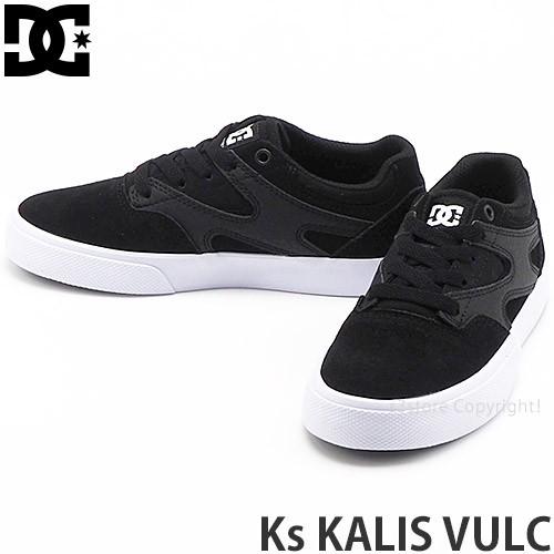ディーシー Ks KALIS VULC カラー:BLACK/BLACK/WH...