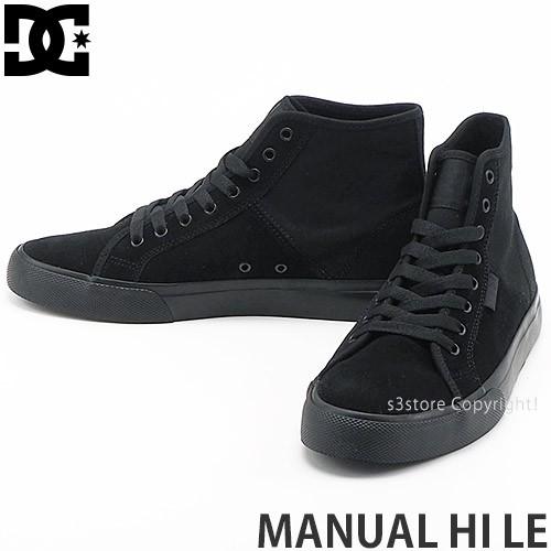 ディーシー MANUAL HI LE カラー:BLACK/BLACK/BLA...