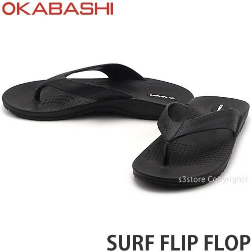 オカバシ SURF FLIP FLOP カラー:Black