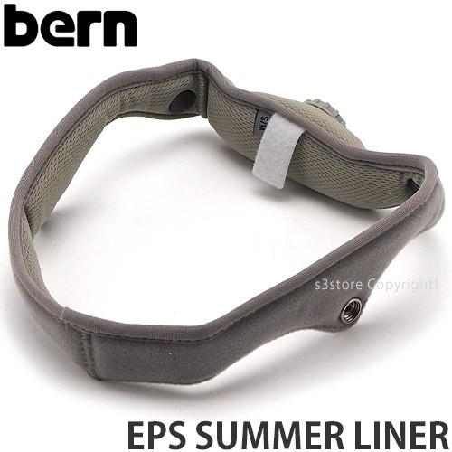 バーン EPS SUMMER LINER カラー:LIGHT GREY