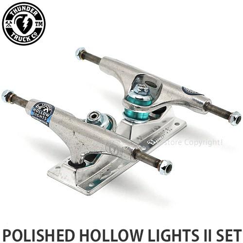 サンダー POLISHED HOLLOW LIGHTS II SET サイズ:...
