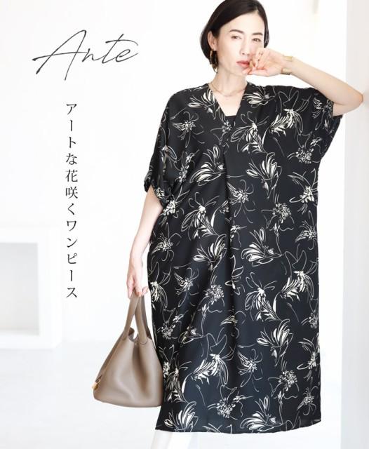 (ブラック)「ante」アートな花咲くワンピース(...
