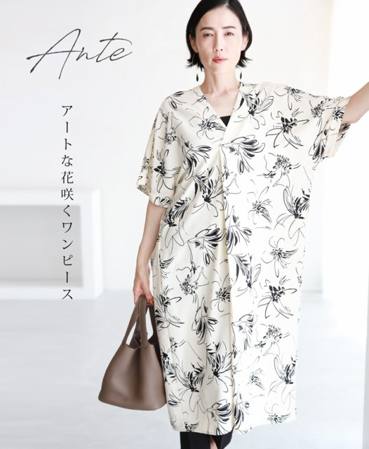 (ホワイト)「ante」アートな花咲くワンピース(...