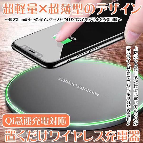 ワイヤレス充電器 iPhone アイフォン アンドロイ...