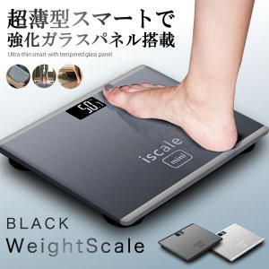 【ブラック】体重計 デジタル ヘルスメーター 乗...