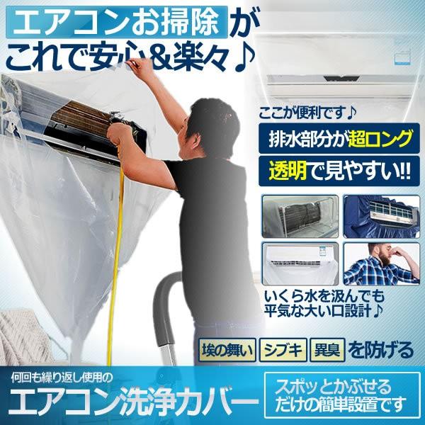 【還元祭クーポン有】排水部分 超ロング 透明エア...