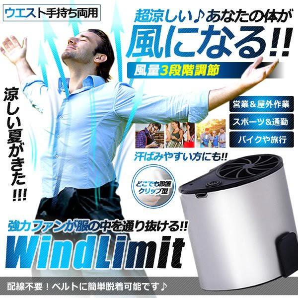 服の中 体 ファン USB 扇風機 シルバー クリップ...