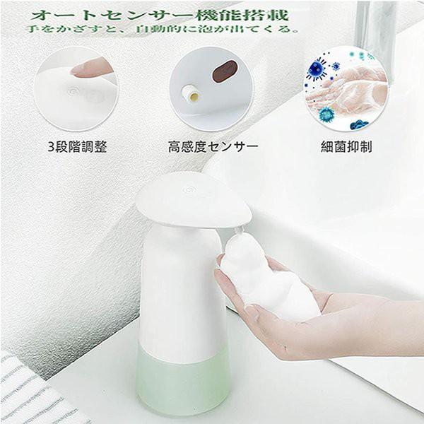【2021年最新版】USB 充電式 ソープディスペンサ...