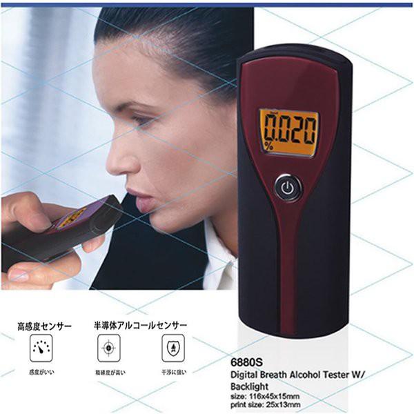 アルコールチェッカー  飲酒検知器  半導体式セン...