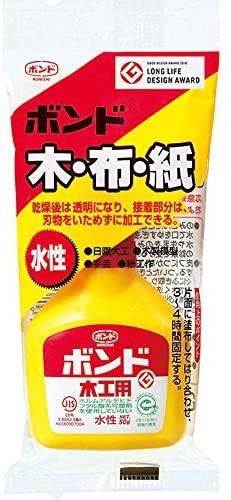 ボンド 木工用 50g(ハンディパック) #10124