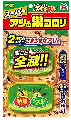 スーパーアリの巣コロリ (2.1gx2個入)