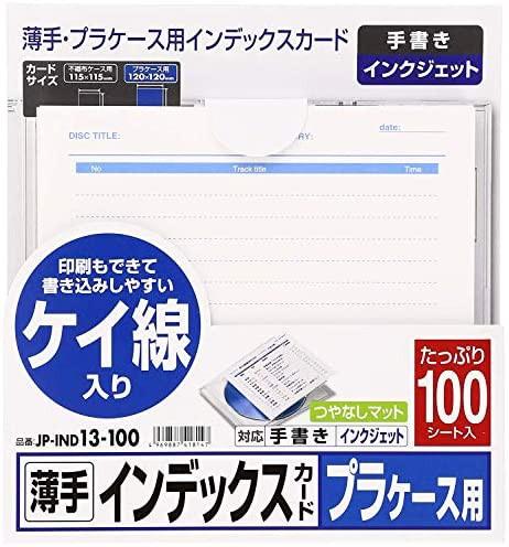 サンワサプライ DVD/CDプラケース用インデックス...