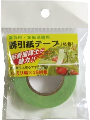 ハナオカ 誘引紙テープ 11mmx18m
