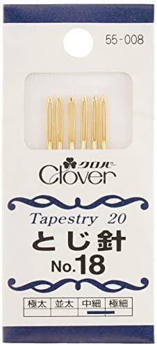 Clover とじ針 No.18 6本入り 55-008
