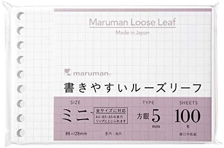 マルマンルーズリーフミニB7方眼5mm100枚L1432