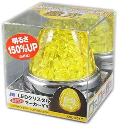 JB LSL201Y 激光LEDクリスタルハイパワーマーカー...