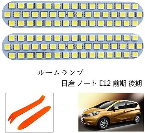 TORIBIO ノート E12 LED ルームランプ ホワイト ...