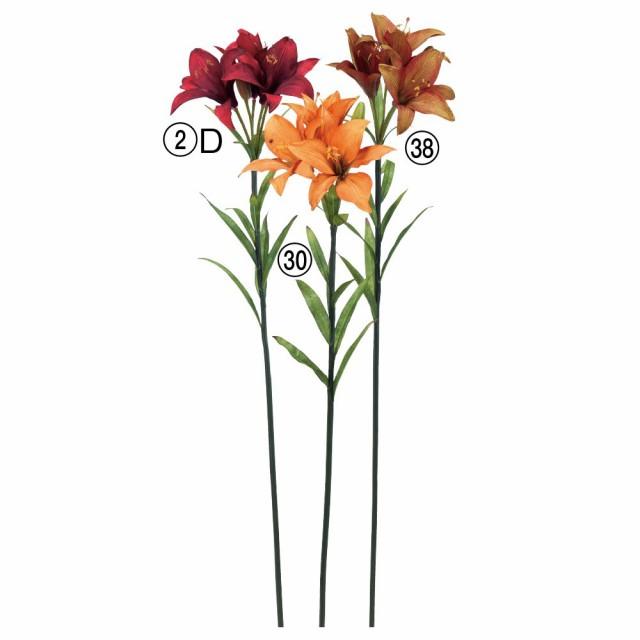 花材 造花 asca リリィ×3 つぼみ×2 フラワー