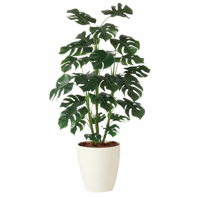 人工観葉植物 フェイクグリーン 観葉植物 造花 光...