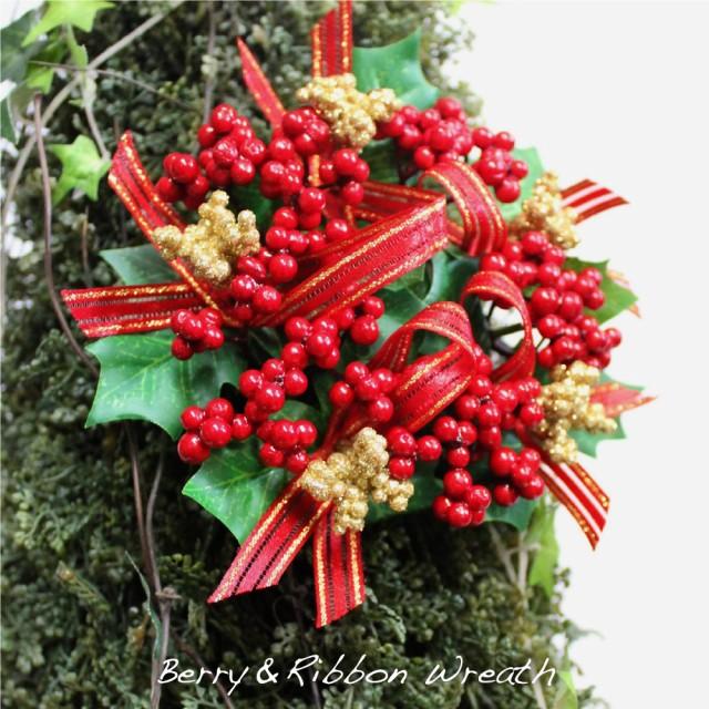クリスマス オーナメント ベリー&リボンリース ...