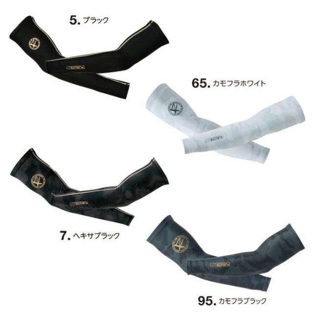 GT-00 アイスコンプレッションアームカバー EVENR...