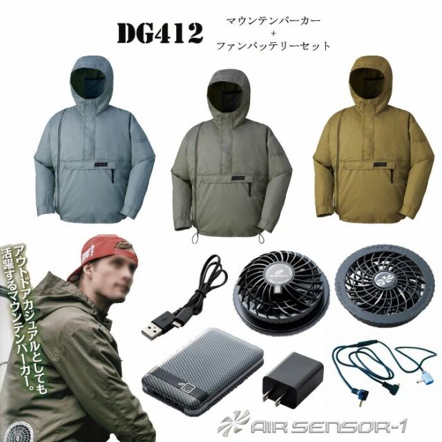 エアセンサーワン クロダルマ DG412 マウンテンパ...