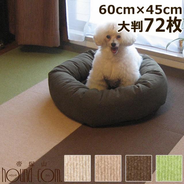 犬 おくだけ撥水吸着タイルマット大判 60×45cm72...