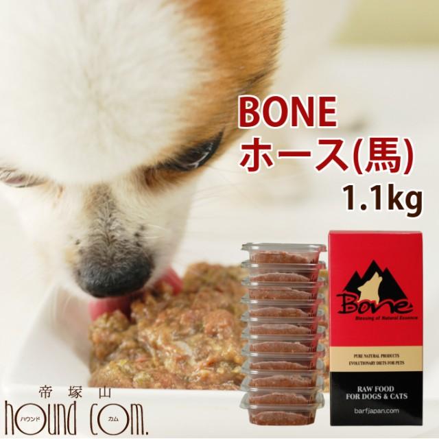 【初回送料無料】犬 生肉 無添加 ドッグフード ボ...