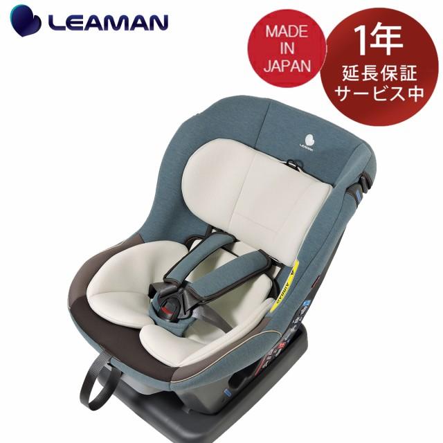 チャイルドシート 新生児-4歳頃 乗せおろし楽々回...