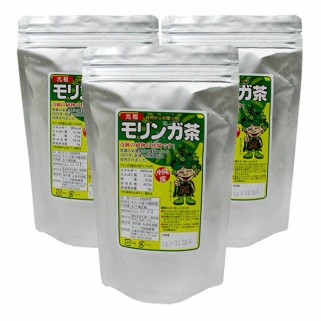 モリンガ茶(31包×3袋セット)