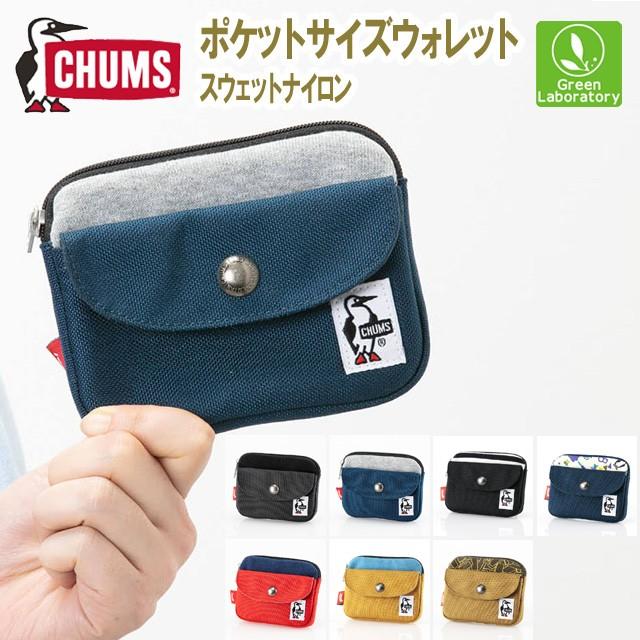 チャムス CHUMS メール便送料無料! ポケットサ...