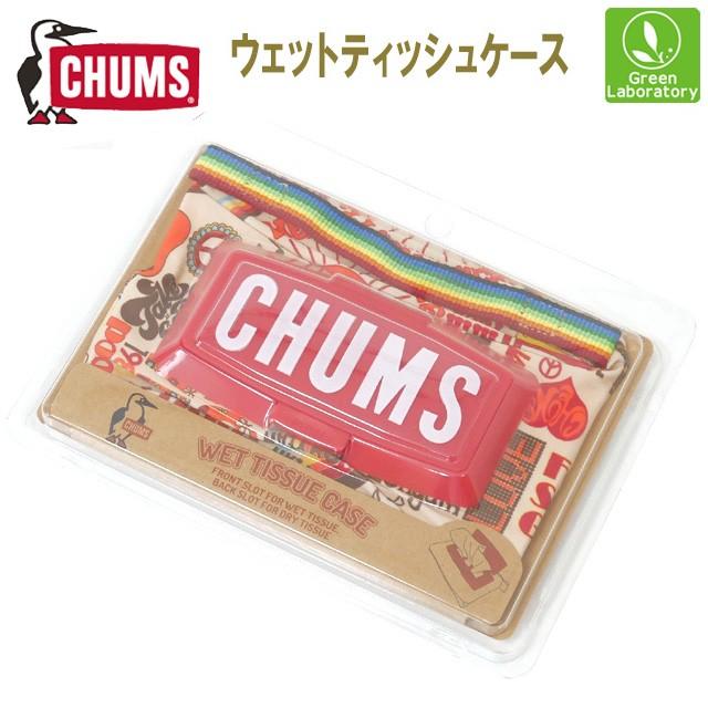 メール便で発送! CHUMS(チャムス) ウェットティ...