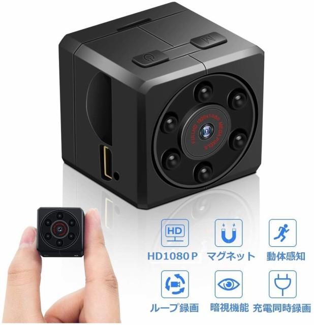 1080P高画質超小型隠しカメラ 赤外線 長時間録画 ...