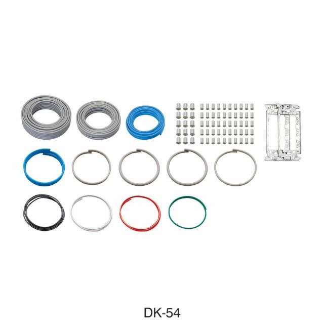 ホーザン(HOZAN) 第二種電工試験練習用線セット D...