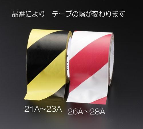 エスコ(ESCO) 100mmx16.2m 危険警告テープ(黄/黒)...