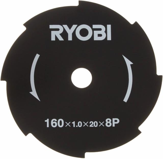 リョービ(RYOBI) 金属8枚刃 6730141