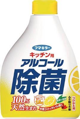 フマキラー キッチン用アルコール除菌スプレー詰...