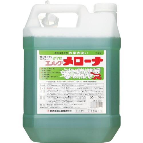 SYK(鈴木油脂工業) メローナ 4L S-533