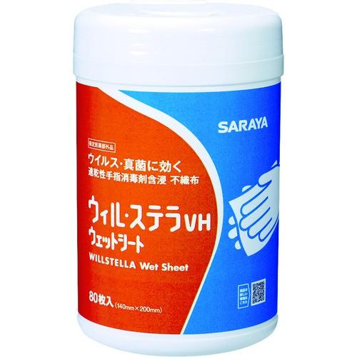 サラヤ 速乾性手指消毒剤含浸不織布 ウィル・ステ...