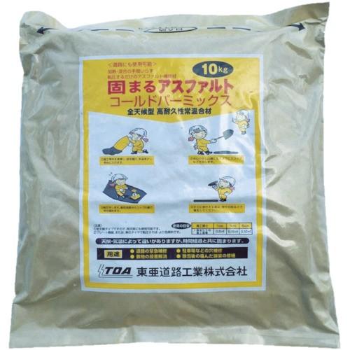 東亜道路工業 コールドパーミックス 10Kg 1袋 CPM...