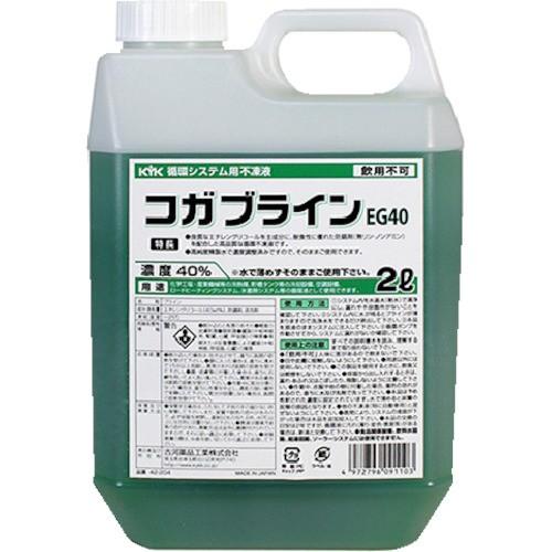 KYK(古河薬品) 循環不凍液 コガブラインEG40 2L 4...