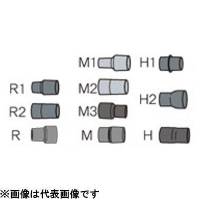 リョービ(RYOBI) アダプタ R1 6361412