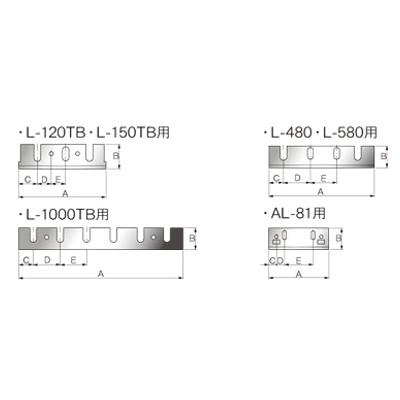リョービ(RYOBI) 研磨式カンナ刃 2枚1組 155mm 66...