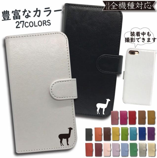 ZTE MONO MO-01J ケース 手帳型 カバー MO-01Jケ...