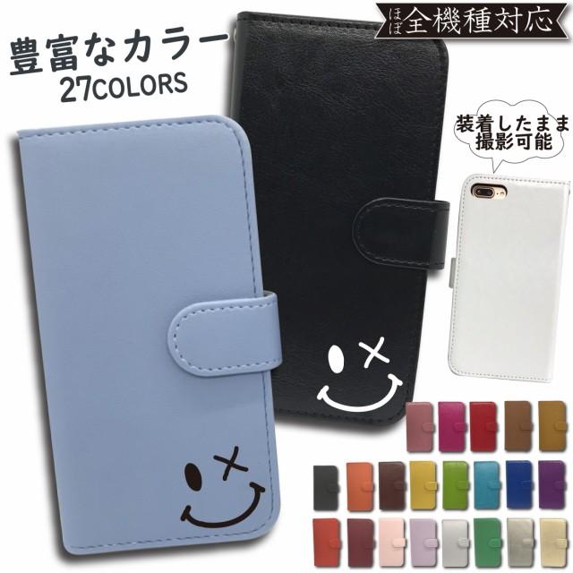 LG V30+ L-01K isai V30+ LGV35 ケース 手帳型 カ...