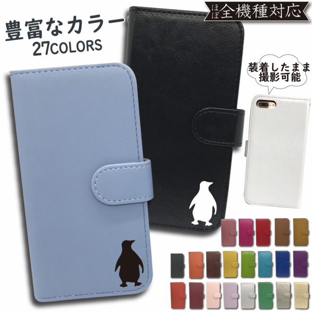 iPhone12 mini ケース 手帳型 カバー iPhone12 mi...