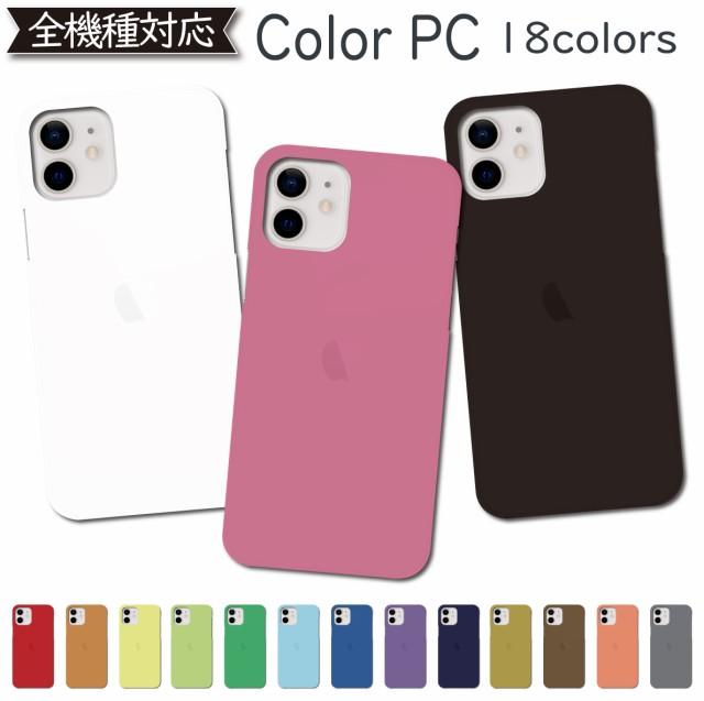 Galaxy A51 5G SCG07 ケース シンプル ハードケー...