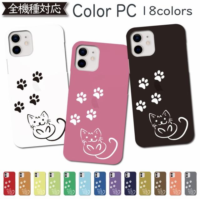 BASIO4 KYV47 ケース 猫 ねこ cat ケース カバー ...