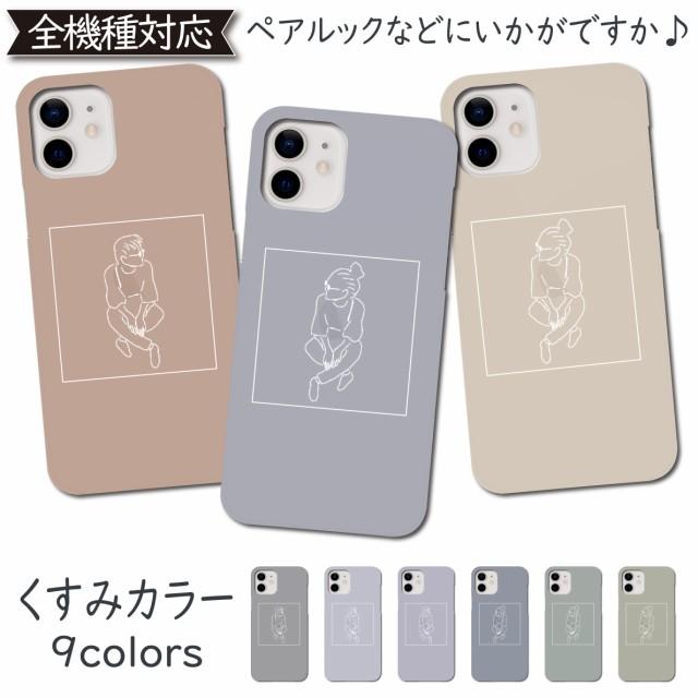 Galaxy A51 5G SCG07 ケース 韓国 線画 ペア カバ...
