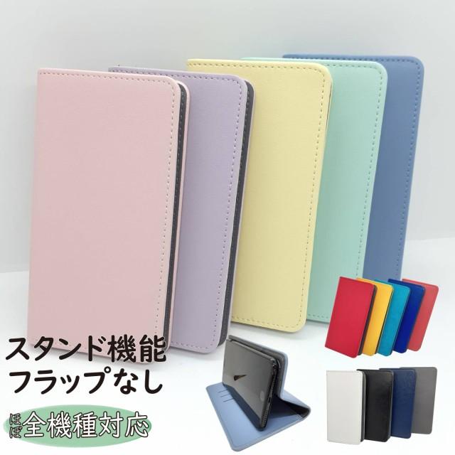 Redmi 9T ケース ベルトなし 手帳型 カバー Redmi...